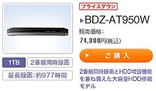 VZ001296.jpg