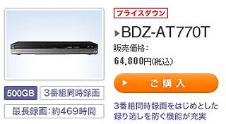 VZ001297.jpg