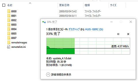 HUIS-03.jpg