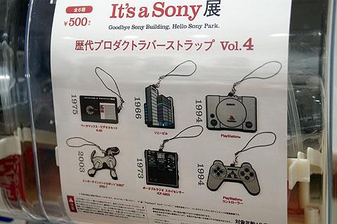 ItsaSony-Ten-04.jpg