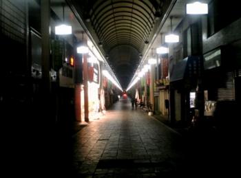 大阪中1男女殺害事件で深夜に出...