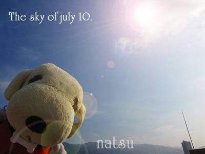IMG_6311(7.10)s- のコピー.jpg