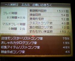 200908182244000.jpg