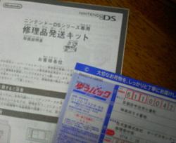 201002161605000.jpg