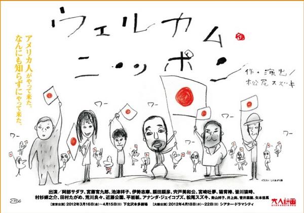 大人計画01.jpg