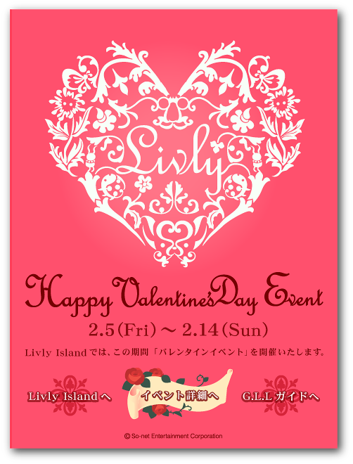 1001_valentine.png