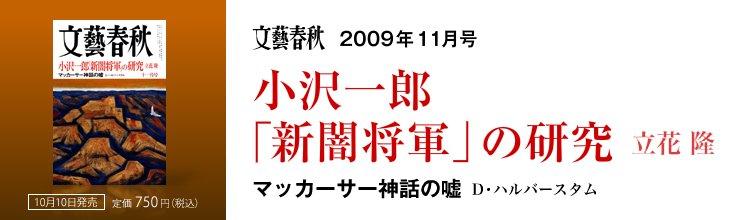 文芸.jpg