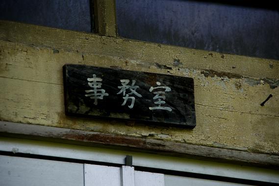 手書き.JPG