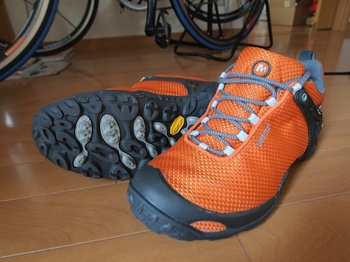 merrell_chameleon_monsoon1.jpg