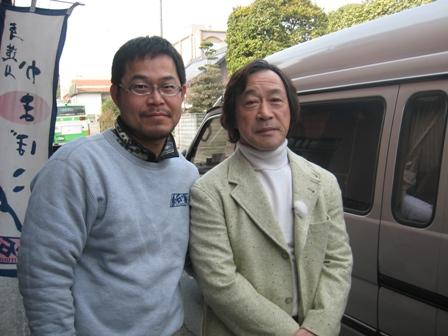財津一郎の画像 p1_28