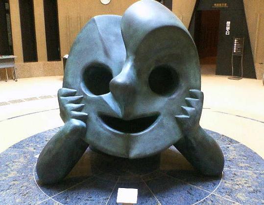 岡本太郎美術館:古今東西座:So-net blog ブログをはじめる ログイン #myblog-