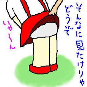 小学生スカートめくり.JPG