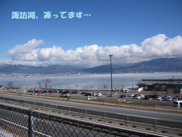 2012-02-11 雪遊び2012 004.jpg-1.jpg