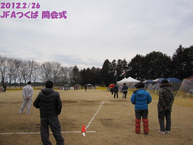 2012-02-26 JFAつくば アルファ初入賞 001.jpg-1.jpg