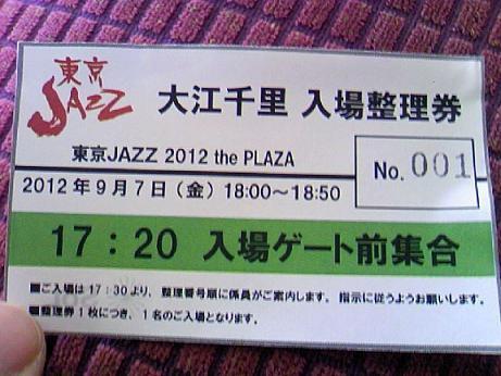 20120907-10.JPG