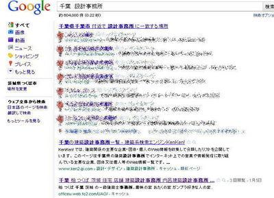 google04.jpg