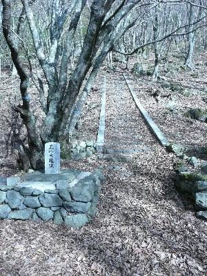 20091121観音岳 020.jpg