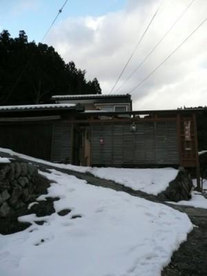 20110110黒滝初出 061.JPG