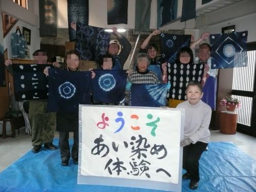 201103炭焼き体験ツアー 028.JPG