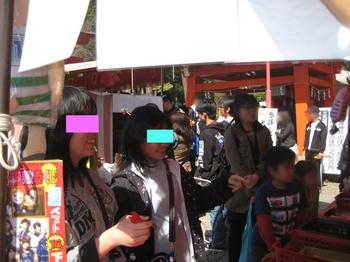 犬山祭り2.jpeg