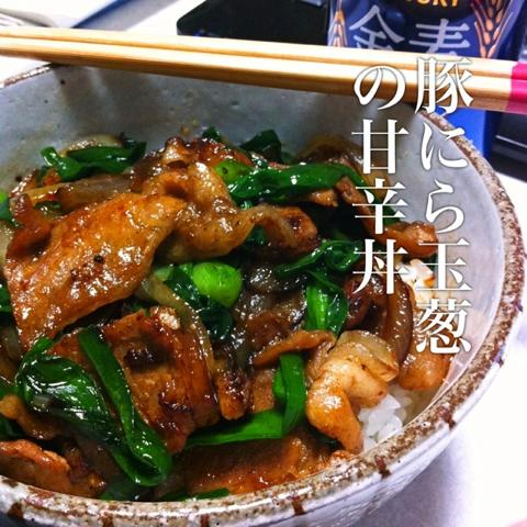 喰いもんレシピ メニューnote Ssブログ