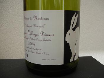 Beaujolais Villages Primeur 2008.JPG