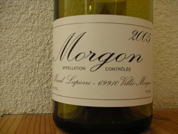 マルセルラピエール モルゴン2005.JPG