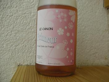 LeCanon rose primeur 2006.JPG