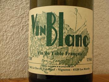 Vin Blanc VdT2005.JPG