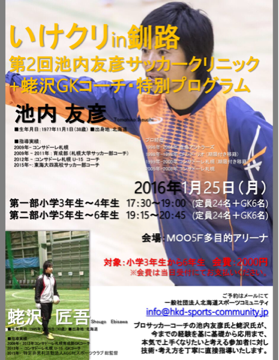 image-20151210182106.png