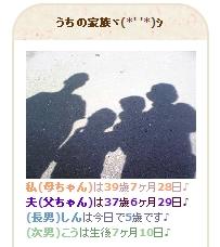 新しい画像.JPG