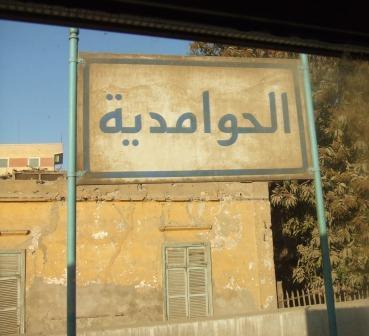 エジプト旅行 398.jpg