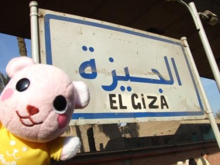 エジプト旅行 407.jpg