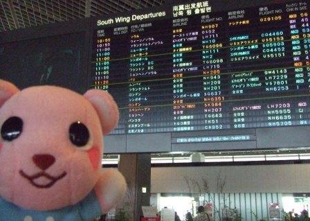 シンガポール旅行 001.jpg