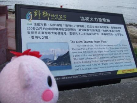 台湾 061.jpg
