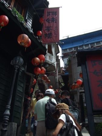 台湾 101.jpg
