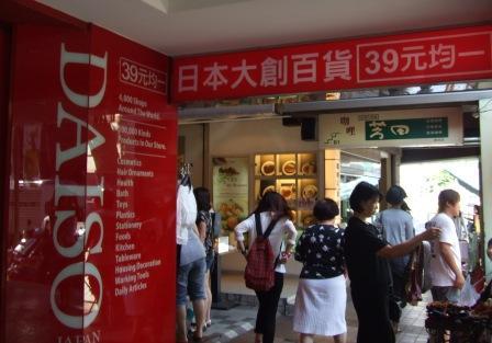 台湾 142.jpg
