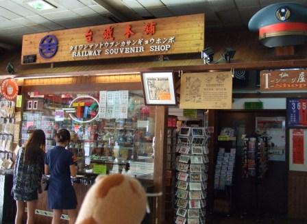 台湾 153.jpg