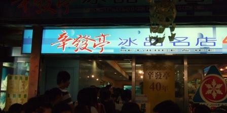 台湾 166.jpg