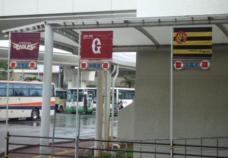 沖縄 006.jpg