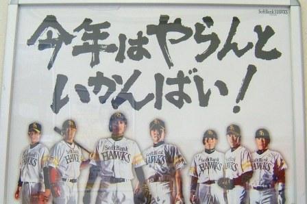 熊本出張 118.jpg