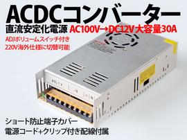 600x450-2011102100002.jpg