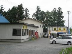 IMG_0125-s.JPG