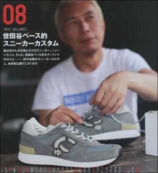 にゅスニーカー.jpg