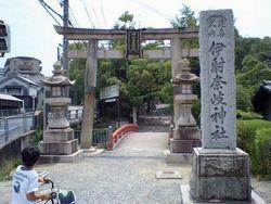 いざなぎ神社.jpg