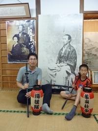 亀山社中2.jpg