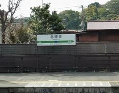 北鎌倉.jpg