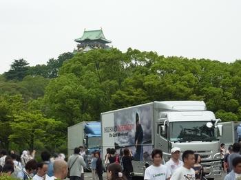 大阪城&ツアートラック.jpg