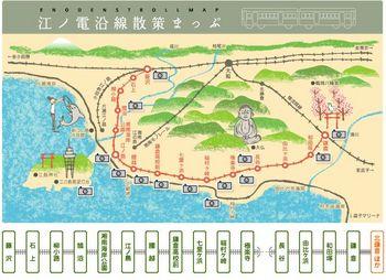 江ノ電沿線.JPG
