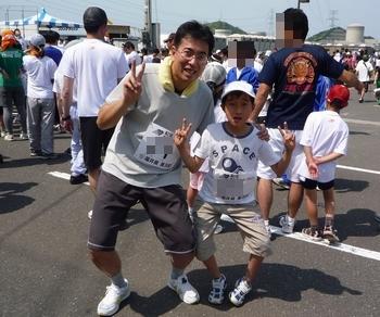 親子マラソン.jpg